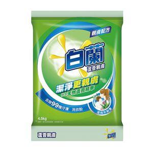白蘭洗衣粉-蘆薈親膚4.5Kg