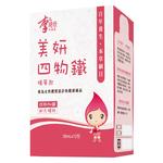 Leeherb Mei Yan Four Herbs Essence Drink, , large