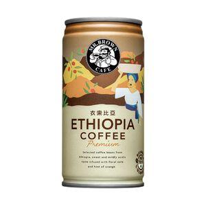 Mr. Brown Premium Coffee Ethiopia