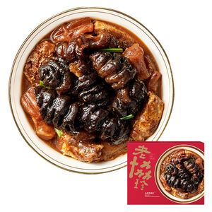 Stewed Beef With Sea Cucumber