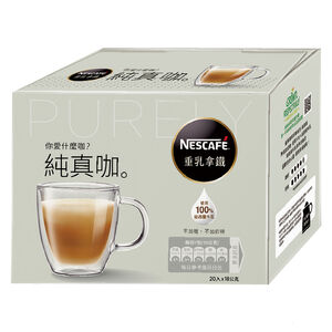 雀巢咖啡二合一好咖系列重乳拿鐵18gX20入