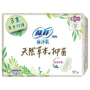 Sofy Herb anti-bac 26cm 17P