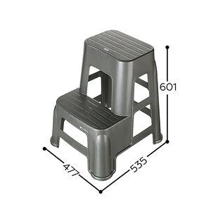 RC699 Ladder Chair 2Steps