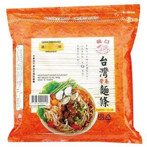 Nu Trious Noodle