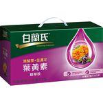 白蘭氏黑醋栗+金盞花葉黃素精華飲60mlx18, , large