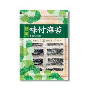 C-Seaweed (36 pcs)