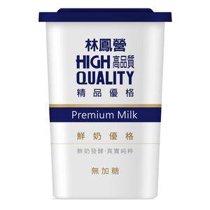 Lin-Feng-Ying Fresh Milk Yogurt