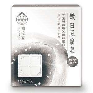 Soap House tofu Soap