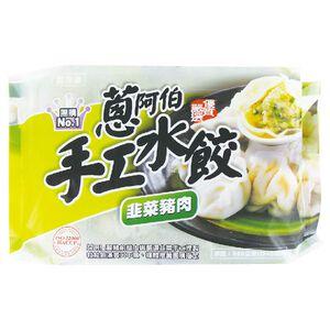 【冷凍水餃】蔥阿伯手工水餃韭菜豬肉880 克