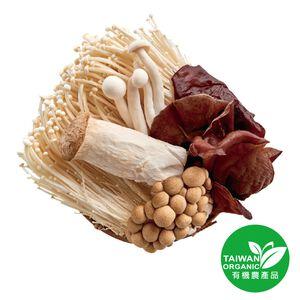 台灣有機五福菇(每盒約600克)