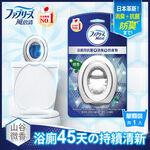風倍清浴廁用抗菌消臭防臭劑山谷微香6ML, , large