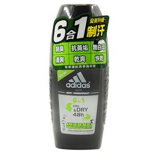 ADI 6IN1 R/ON MOON-M