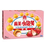 義美草莓小泡芙(三入), , large