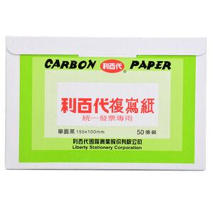 Invoice Carbon Paper