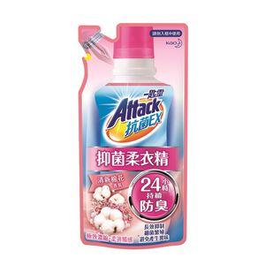 一匙靈Attack抗菌EX抑菌柔衣精補充包-清新棉花香-480ml