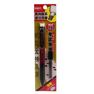 Liberty LMP-202 Pencil-2B