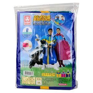 PER-Raincoat