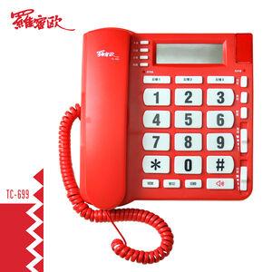 Romeo TC-699 Call ID Phone
