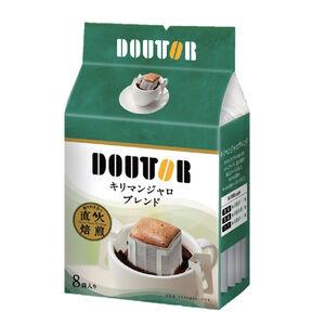 Doutor Drip Coffee-Kilimanjaro