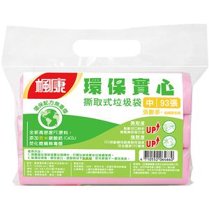 Fong Kang Garbage Bag (M)