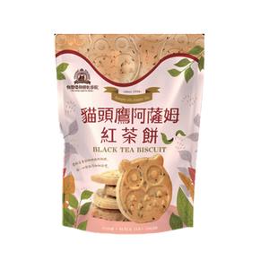 Owl Black Tea Biscuit