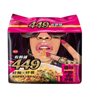 449 soup fry Basil pork noodle