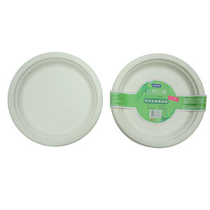 Naturalway Plant fiber tray 9 in