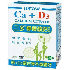Ca+D3 Calcium Citrate