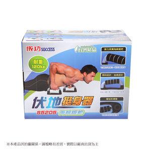 Ergonomic push-ups (iron type)