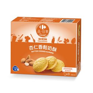 C- Almond Butter Cookies