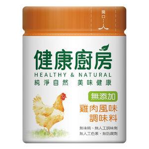 seasoning powder-chicken flavor