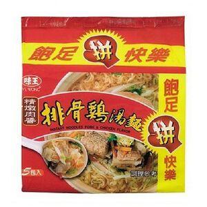 味王排骨雞-精燉肉醬(包) 93gx30
