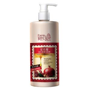Farm Recipe Pomegranate  Shampoo