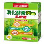 三多消化酵素Plus膜衣錠20錠, , large