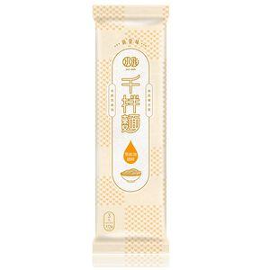 Black sesame oil noodle