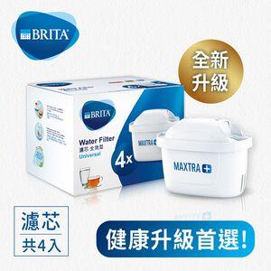 BRITA MAXTRA+ Filter Universal P4