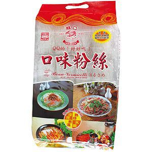 Green Bean Noodle