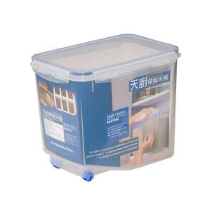 KID-7000 Rice storage Box