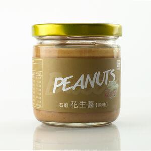 Dong He Peanut Butter (original)