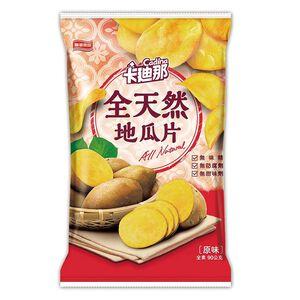 Cadina Natural Sweet Potato Chip