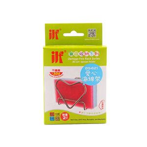 ILF Hook - Sponge Holder