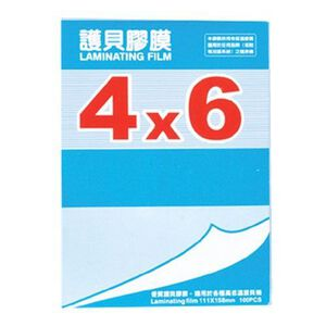 MBS 4X6 Laminating Film