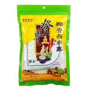 DengFeng Sweet Sago Cream wi