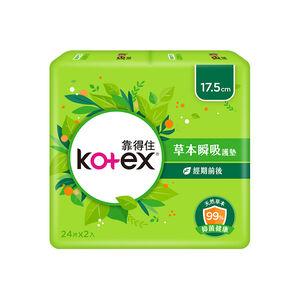 Kotex herbal liner 17.5cm