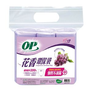 Fragrance Sanitary Bag-M