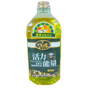 Weiyi Vigor Energy Healthy Oil