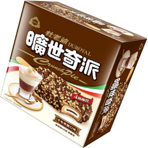 Duroyal Big Crunch Pie-Cappuccino