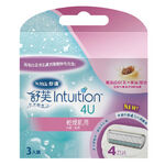 Intuition Woman Blade, , large