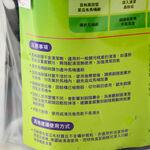 長效型菜瓜布馬桶刷補充包5刷, , large