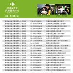 倍耐力P1 195/55R15(C), , large